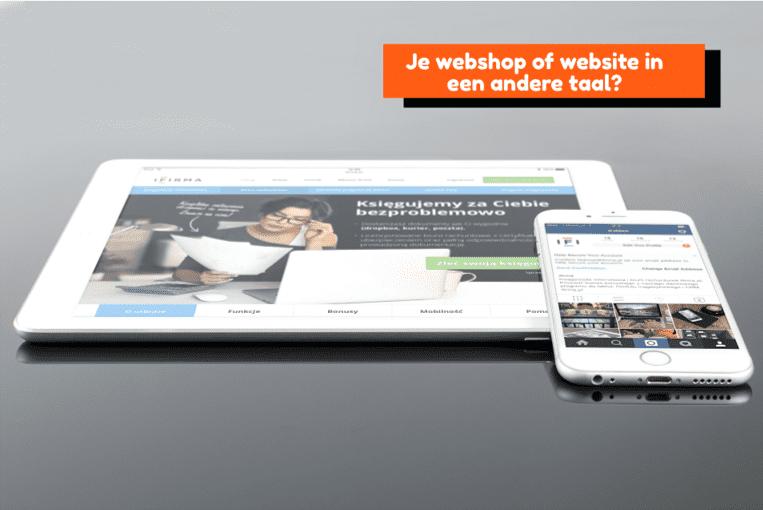 website maken workshop website bouwen cursus leer zelf een website bouwen een eigen websit